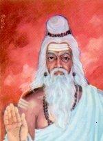 Бхарадваджа